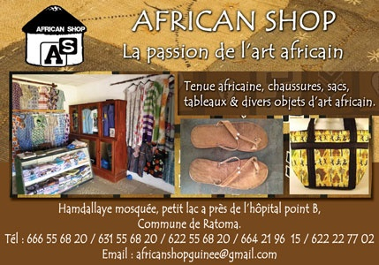 african shop galerie d 39 art. Black Bedroom Furniture Sets. Home Design Ideas