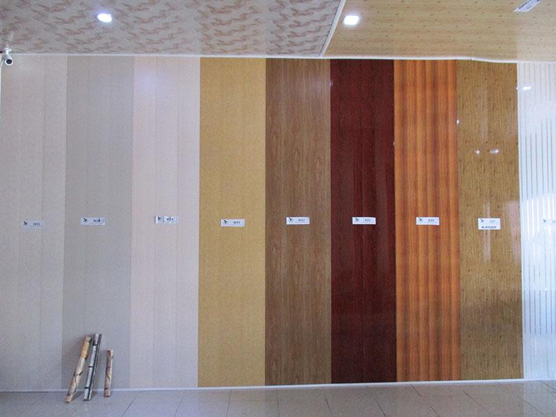 Qmf Matériaux De Construction